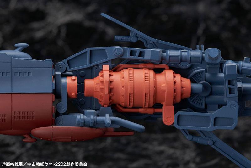 Armor Girls Project - Yamato Armor x Yuki Mori