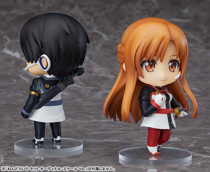 Nendoroid Sword Art Online the Movie: Ordinal Scale - Asuna Ordinal Scale Ver. & Yui(Pre-order)ねんどろいど 劇場版 ソードアート・オンライン アスナ オーディナル・スケール Ver.&ユイNendoroid