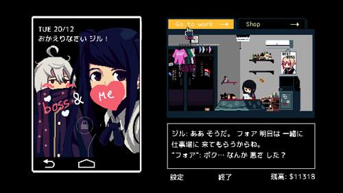 GAME-0018789_03.jpg