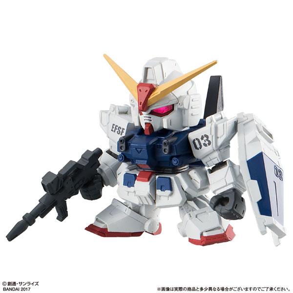 Mobile Suit Gundam - Gashapon Senshi Forte 04 12Pack BOX(Pre-order)機動戦士ガンダム ガシャポン戦士フォルテ04 12個入りBOXAccessory