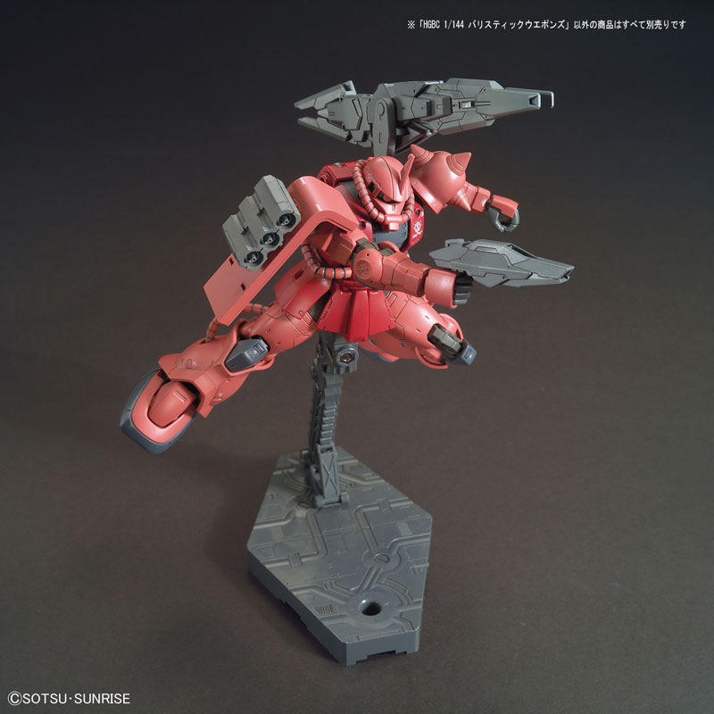 HGBC 1/144 バリスティックウエポンズ プラモデル