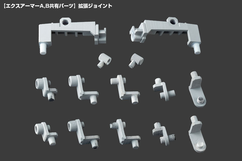 M.S.G Modeling Support Goods - Mecha Supply 07 X Armor A(Pre-order)M.S.G モデリングサポートグッズ メカサプライ07 エクスアーマーAAccessory