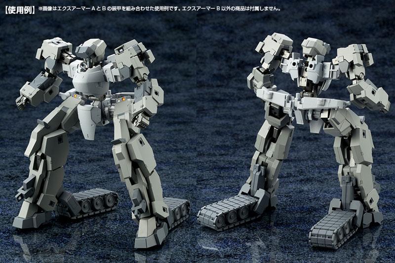 M.S.G Modeling Support Goods - Mecha Supply 08 X Armor B(Pre-order)M.S.G モデリングサポートグッズ メカサプライ08 エクスアーマーBAccessory