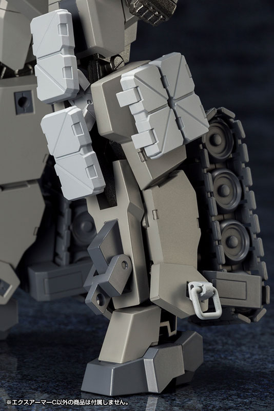 M.S.G モデリングサポートグッズ メカサプライ09 エクスアーマーC