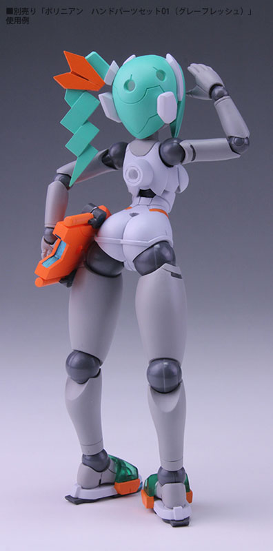 Polynian - Mel (Gray Flesh) Complete Model Action Figure(Pre-order)ポリニアン メル (グレーフレッシュ) 完成品アクションフィギュアScale Figure