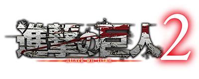 [Bonus] PS Vita Attack on Titan 2 Regular Edition(Pre-order)【特典】PS Vita 進撃の巨人2 通常版Accessory