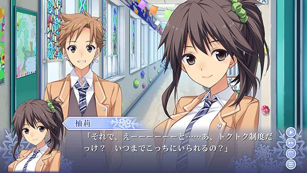GAME-0019403_04.jpg