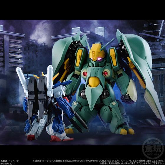 FW GUNDAM CONVERGE EX21 Full Armor ZZ Gundam (CANDY TOY)(Pre-order)FW GUNDAM CONVERGE EX21 フルアーマーZZガンダム (食玩)Accessory