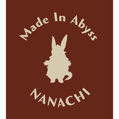 Made in Abyss - Nanachi Cushion Cover(Pre-order)メイドインアビス ナナチのクッションカバーAccessory
