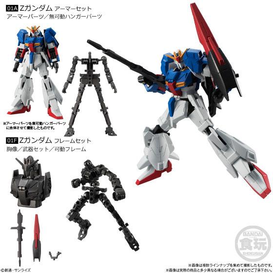 Mobile Suit Gundam G Frame 02 10Pack BOX (CANDY TOY)(Pre-order)機動戦士ガンダム Gフレーム02 10個入りBOX (食玩)Accessory