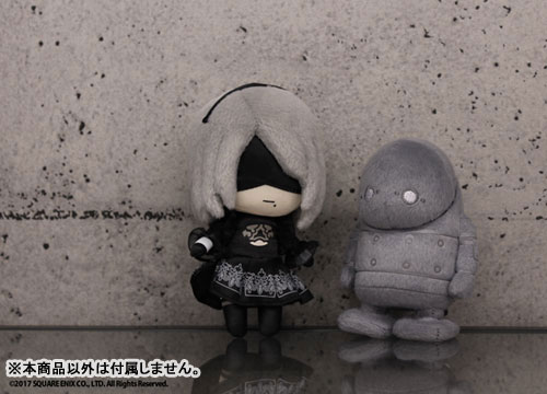 NieR:Automata - Mini Plush