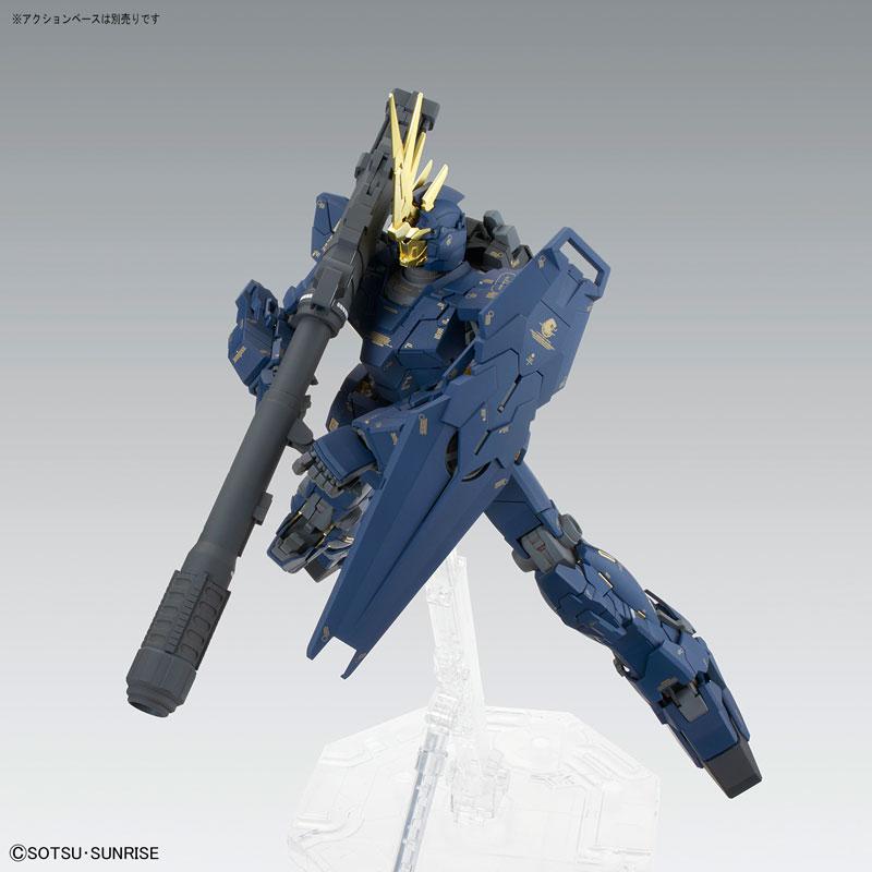 MG 1/100 Unicorn Gundam 02 Banshee Ver.Ka Plastic Model(Pre-order)MG 1/100 ユニコーンガンダム2号機 バンシィ Ver.Ka プラモデルAccessory