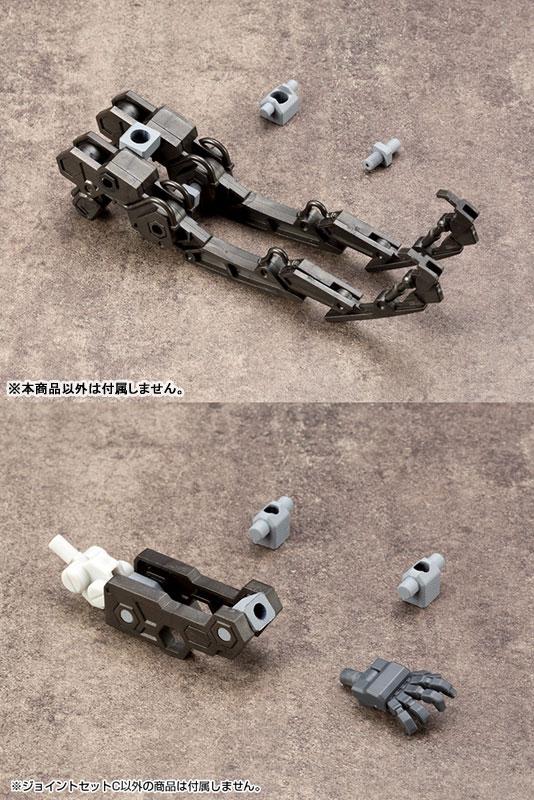 M.S.G モデリングサポートグッズ メカサプライ11 ジョイントセットC