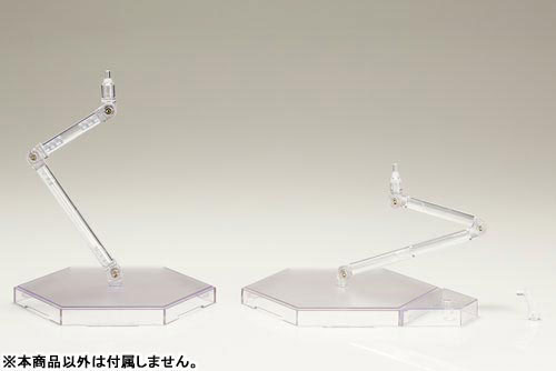 M.S.G Modeling Support Goods - New Flying Base(Pre-order)Accessory