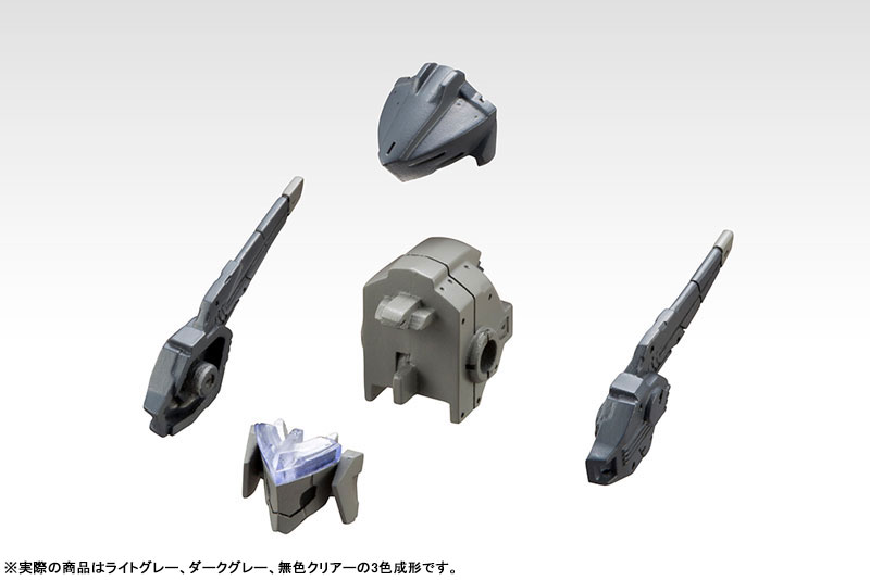 M.S.G Modeling Support Goods - Mecha Supply 12 Customize Head A(Pre-order)M.S.G モデリングサポートグッズ メカサプライ12 カスタマイズヘッドAAccessory