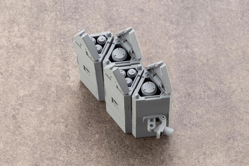 M.S.G モデリングサポートグッズ ウェポンユニット04 マルチミサイル