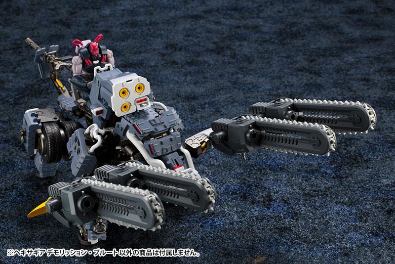 Hexa Gear 1/24 Demolition Brute Kit Block(Pre-order)ヘキサギア 1/24 デモリッション・ブルート キットブロックAccessory