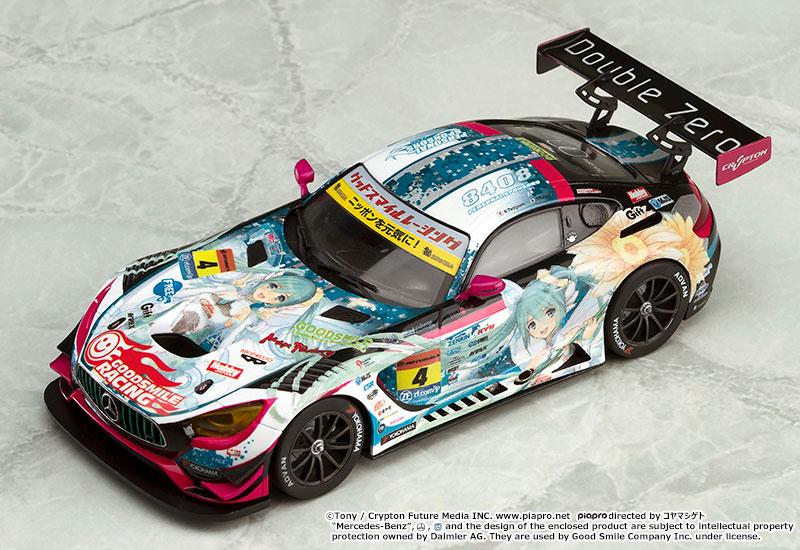 Mini Car 1/32 Hatsune Miku GT Project - Good Smile Hatsune Miku AMG 2017 Season Series Champion Ver.(Pre-order)ミニカー 1/32 初音ミクGTプロジェクト グッドスマイル 初音ミク AMG 2017 シリーズ優勝Ver.Accessory