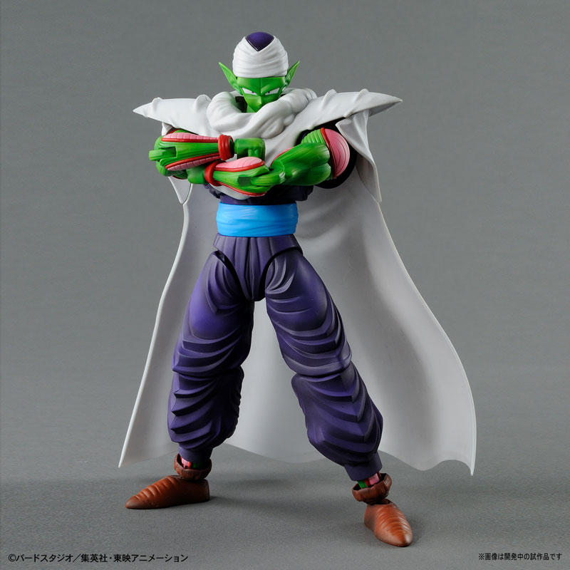Figure-rise Standard - Piccolo Plastic Model from