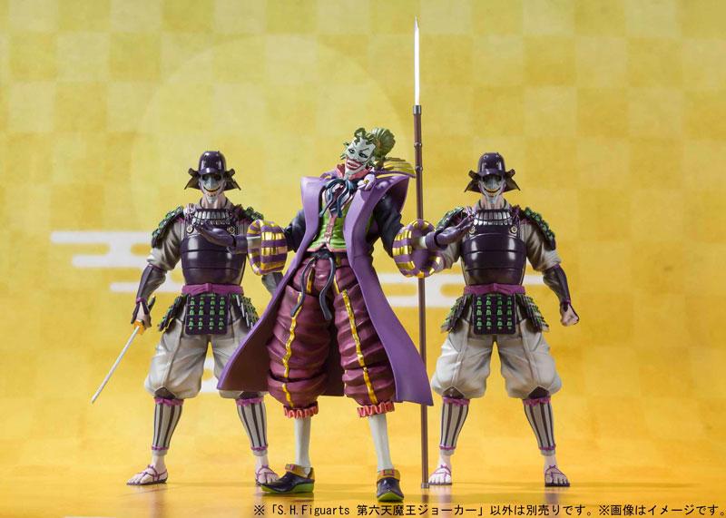 S.H. Figuarts - Dairokutenmaou Joker