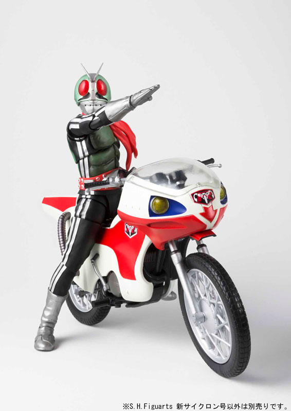 S.H. Figuarts - New Cyclone
