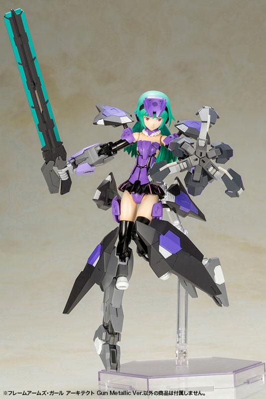 Frame Arms Girl - Architect Gun Metallic Ver. Plastic Model(Pre-order)フレームアームズ・ガール アーキテクト Gun Metallic Ver. プラモデルScale Figure