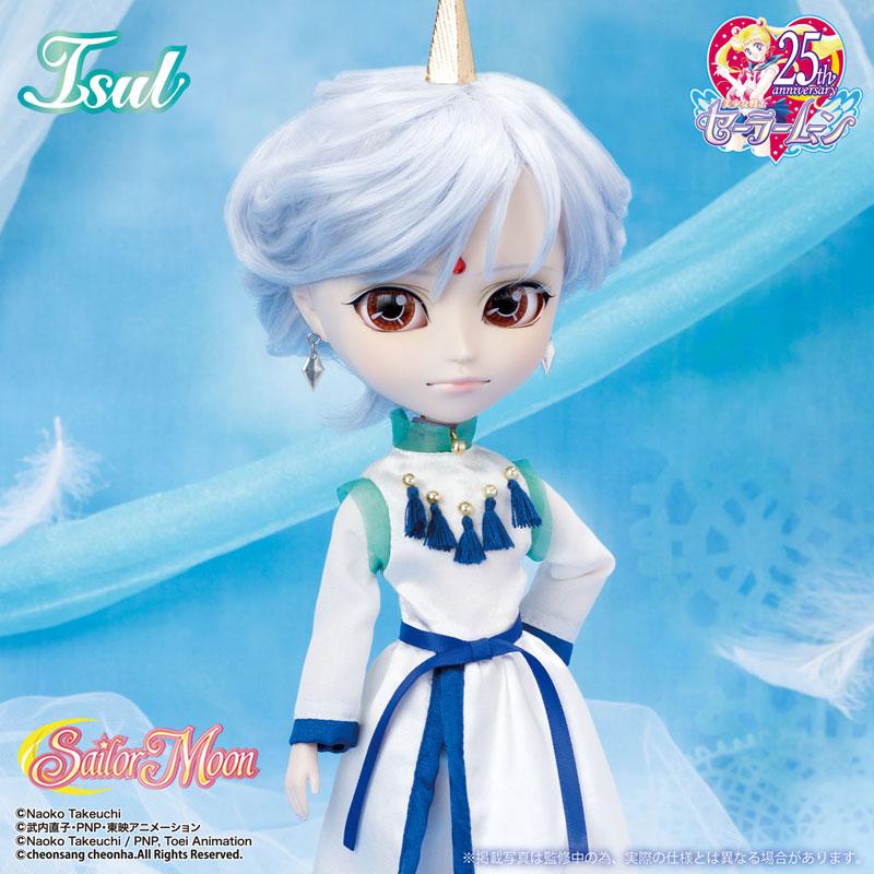 Isul / Sailor Moon: Helios(Pre-order)Isul(イスル) 美少女戦士セーラームーン エリオス(Helios)Scale Figure