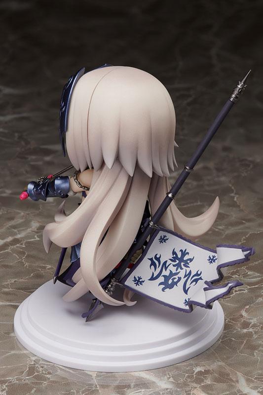 きゃらふぉるむ びよんど Fate/Grand Order アヴェンジャー/ジャンヌ・ダルク〔オルタ〕 完成品フィギュア
