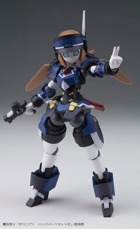 Polynian - Motoroid Bleuet Complete Model Action Figure(Pre-order)ポリニアン モートロイド ブルーエット 完成品アクションフィギュアScale Figure
