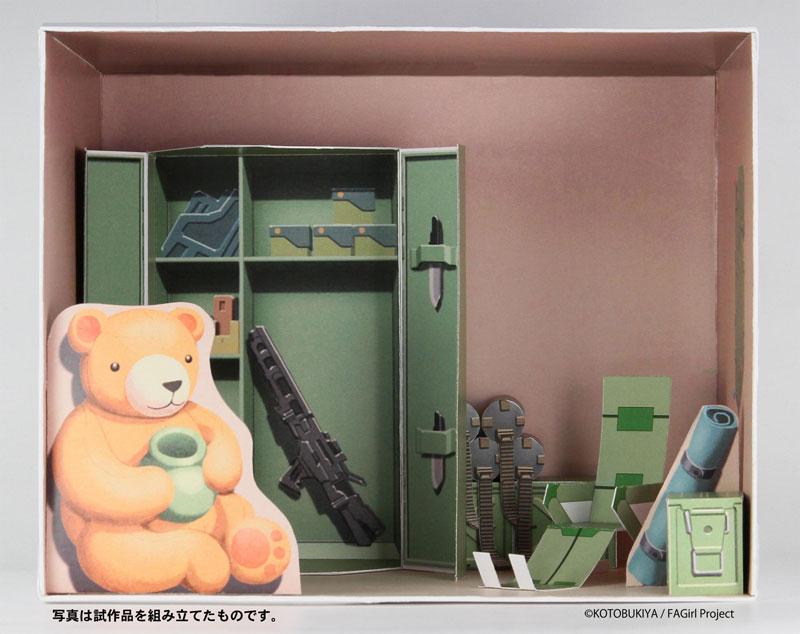 ぺあどっと フレームアームズ・ガール ドールハウスコレクション 轟雷のお部屋