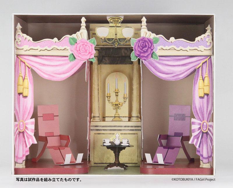 ぺあどっと フレームアームズ・ガール ドールハウスコレクション マテリア姉妹のお部屋