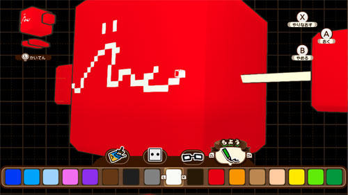 GAME-0019537_02.jpg