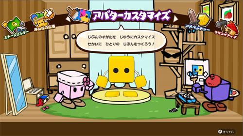 GAME-0019537_03.jpg