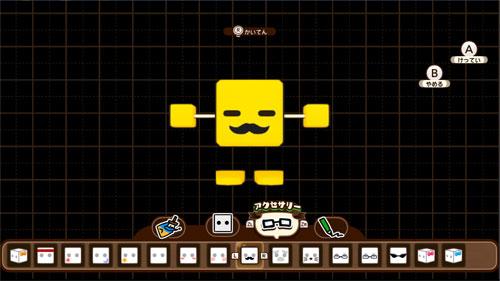 GAME-0019537_04.jpg