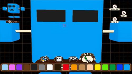 GAME-0019537_05.jpg