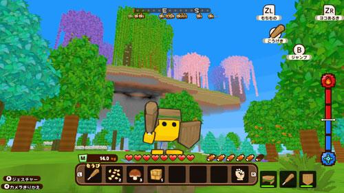 GAME-0019537_07.jpg