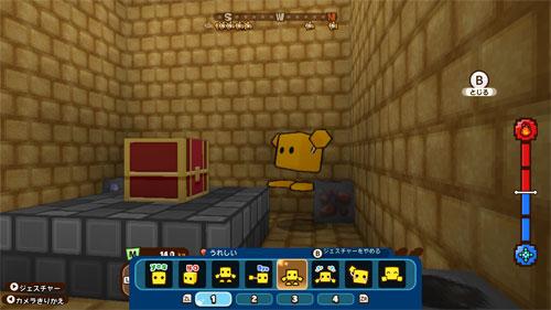 GAME-0019537_08.jpg