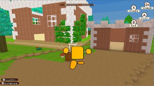 GAME-0019537_11.jpg