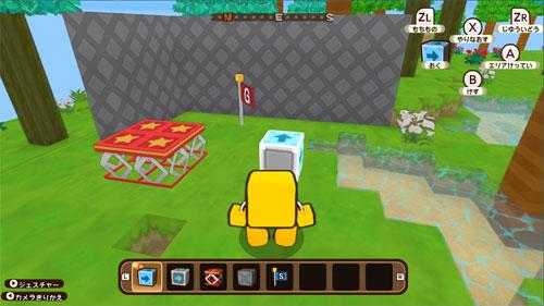 GAME-0019537_13.jpg