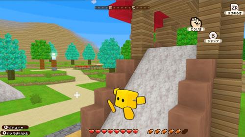 GAME-0019537_14.jpg
