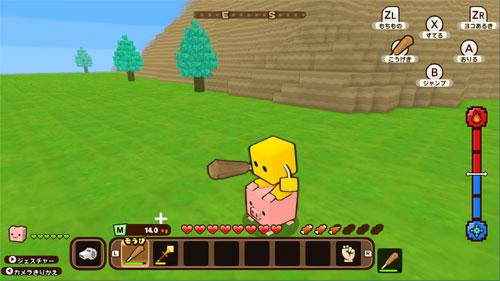 GAME-0019537_15.jpg