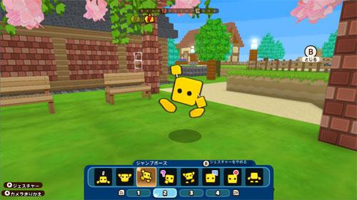 GAME-0019537_16.jpg