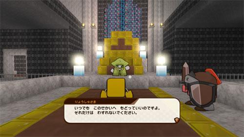 GAME-0019537_17.jpg