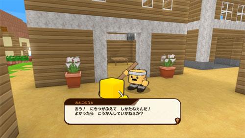 GAME-0019537_20.jpg
