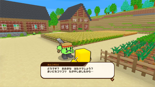 GAME-0019537_21.jpg