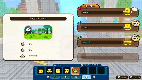 GAME-0019537_24.jpg