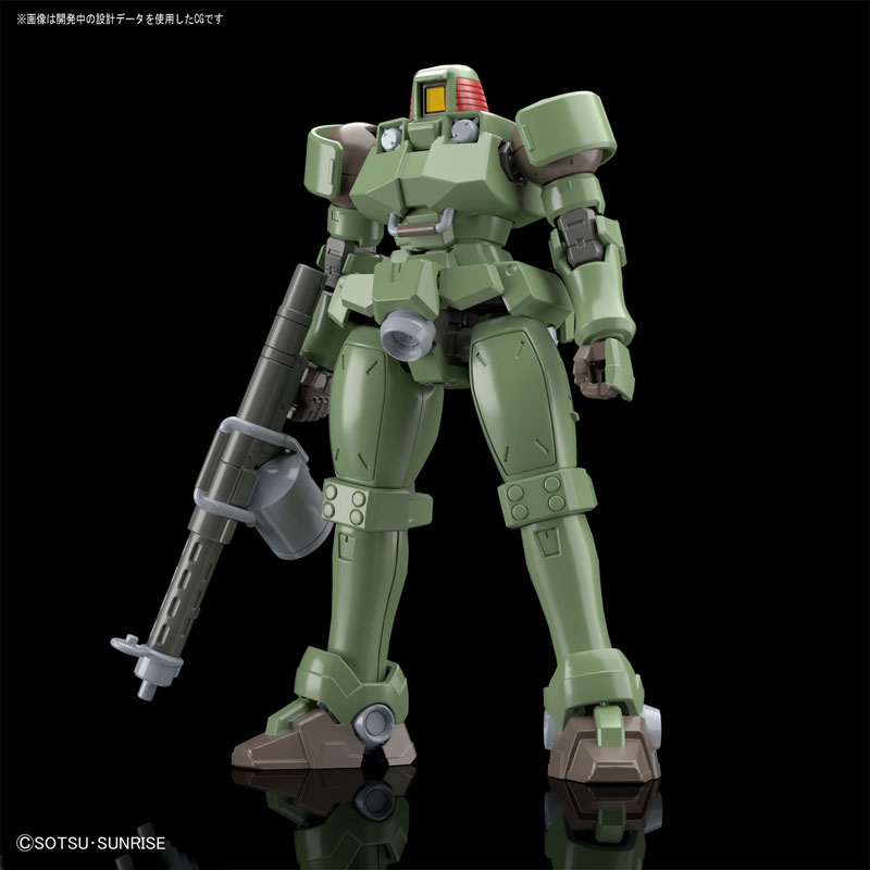 HGAC 1/144 Leo Plastic Model from