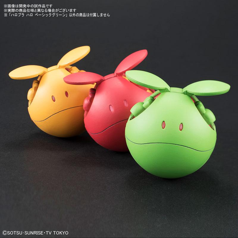 HaroPla - Haro Basic Green Plastic Model(Pre-order)ハロプラ ハロ ベーシックグリーン プラモデルAccessory