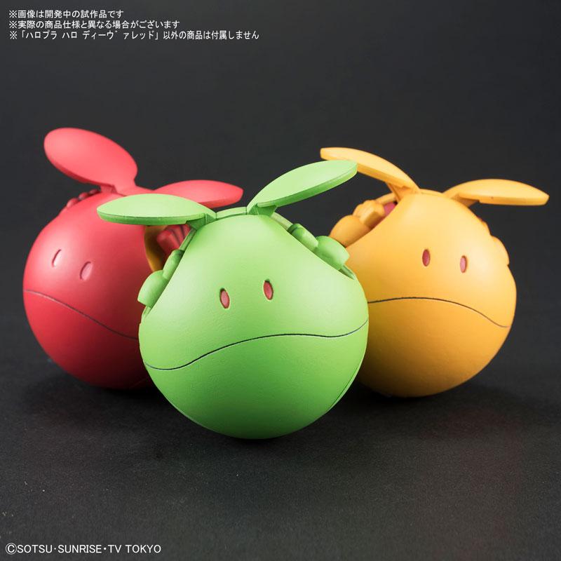 HaroPla - Haro Diva Red Plastic Model(Pre-order)ハロプラ ハロ ディーヴァレッド プラモデルAccessory