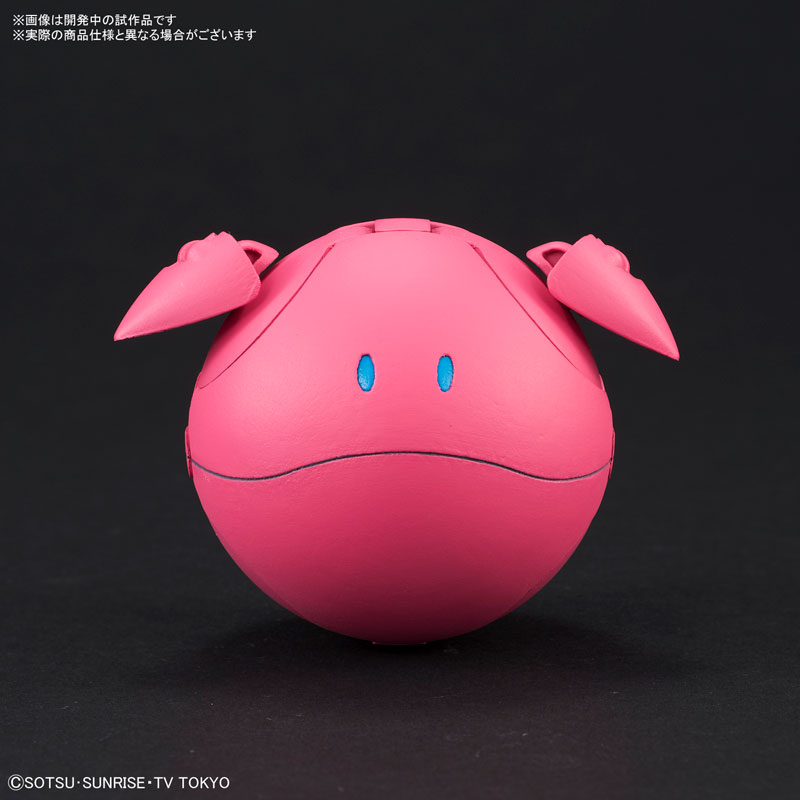 HaroPla - Haro Pink Variation Plastic Model (Tentative Name)(Pre-order)ハロプラ ハロ ピンクバリエーション プラモデル(仮称)Accessory